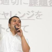 Yoshitaka Nagayama