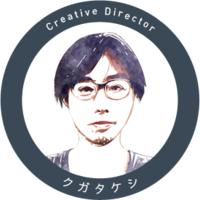 Takeshi Kuga
