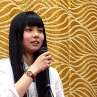 Shoko Ochi