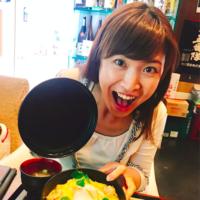 Aika Hamano