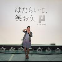 Aya YOSHINO