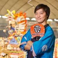 Yohei Yamamoto