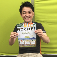 Naoya Kumagai