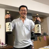 Hajime Nakahara