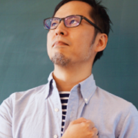 Yuichiro Nagata