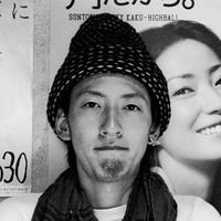 Shunsuke Nakayama