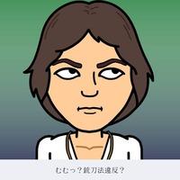 Tomohiro Kokubo