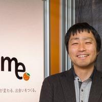 Kentaro Maeda