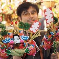 Shinichi Fujikawa