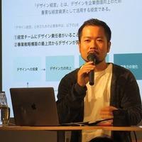 Yosuke Tsubouchi