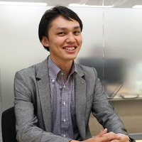 Yu Okuno