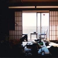 Takaaki Abe