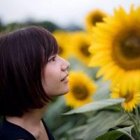 Akiko Suzuki