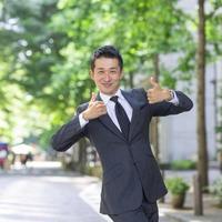 Masahiro Ozeki