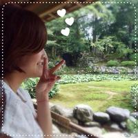 Chiharu Otake
