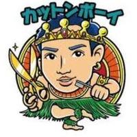 Michio Shoji