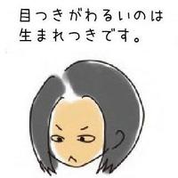 Yuuki Ishibashi