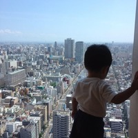 Yuichi Komori
