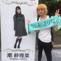 Naofumi Sugiyama