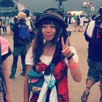 Aya Itou