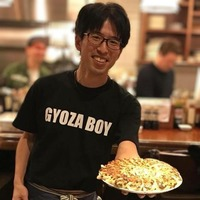 Ryoichi Tsukada