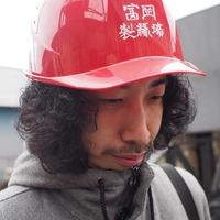 Yusuke Nakanishi
