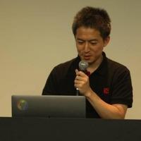Koichiro Oishi