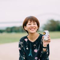 Asako Miyake
