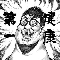 Daisuke Kawabata