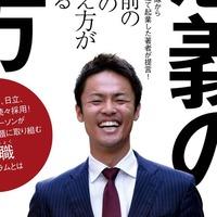 Daichi Konuma