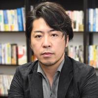 Shigenori Makiguchi