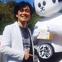 Tokumaru Oguri