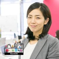 Haruka Watanabe