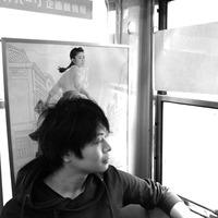 Hiroki Kinosita
