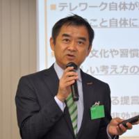 Yoichiro Hirano