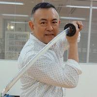 Ryota Kuwahara