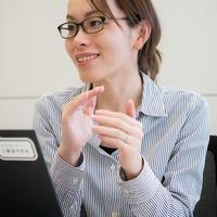 Akiha Tanaka