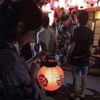 Emi Matsuda