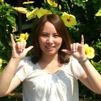Naoko Makise