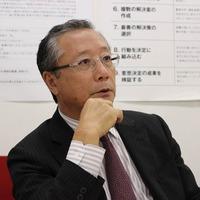 Tokinobu Narita