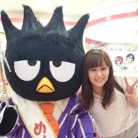 Aya Nishioka