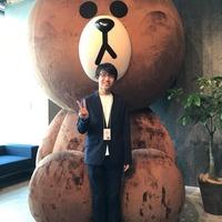 Hiroki Tashima