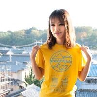 Yuna Hino