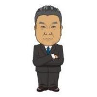 Fumiaki Goto