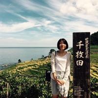 Erika Ozawa