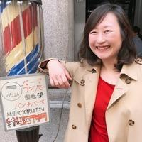 Yuka Yukimaru