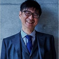Fumiya Sakai