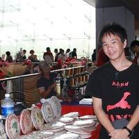 Hideo Miyoshi