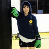 Saho Matsuda