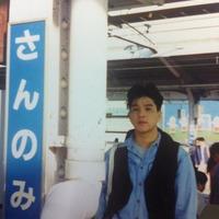 Taro Shigekawa